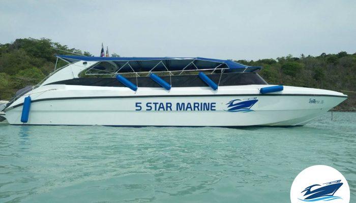 Lucus-1-boat