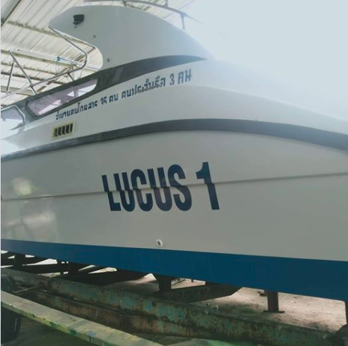 lucus1