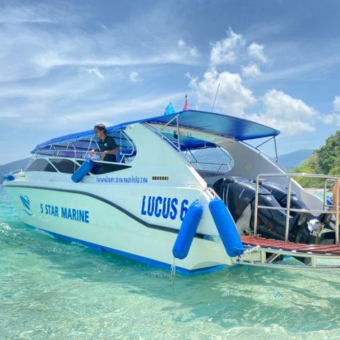Private Boat Tour to Koh Lipe