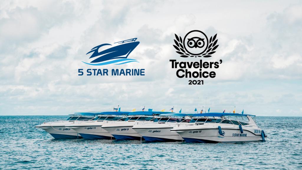 Travelers' Choice